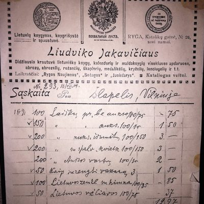 """Labai svarbų veiklos barą – knygų leidybą, knygynas pradėjo 1907 m. Pirmoji išleista Gabrieliaus Landsbergio-Žemkalnio melodrama """"Birutė""""."""
