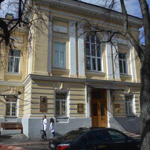 Vienas iš senojo universiteto pastatų. 2017 m. V. Girininkienės nuotr.