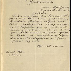 Gydytojo Jurgio Šlapelio 1911 m. sausio 26 d. prašymas Maskvos universiteto kanceliariją atsiųsti jam gydytojo diplomą ir apskrities gydytojo liudijimą adresu: Vilnius, Kalvarijos gatvė, Caricyno skersgatvis Nr. 18. MCIA, 418, ap. 312, b. 1043, l. 51