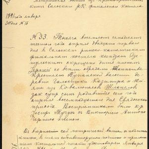 Jurgio Šlapelio gimimo metrikos išrašas, išduotas 1891 m. sausio 30 d. Salų Šv. Kryžiaus bažnyčioje. MCIA, f. 418, ap. 312, b. 1043, l. 6