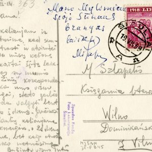 """Šiauliai. Šv Petro Povilo bažnyčia. 1939 m. Nuotrauka atspausdinta kaip atvirlaiškis, Spaudos fondo fotolaboratorijos Šiauliuose. Šią nuotrauką Skaistutis Šlapelis atsiuntė kaip atvirlaiškį savo mamai iš kelionės po Lietuvą. Gerojoje pusėje Marijos Šlapelienės užrašyta juodu ir mėlynu rašalu: """"Laiškelis – mylimiausiojo Skaistučio...Šventajam Jo šviesiam atminimui! – man – relikvija"""". Antroje pusėje Skaistučio Šlapelio Laiškelis mamai: """"1939-VII-19d...Tiek mes keliaujam ir tiek laiko neturime, kad sunku laiko atrasti ir atvirutei parašyti. Apie mūsų kelionę turbūt paskaitai šį-tą laikraščiuose...""""."""